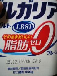 KC4H01930001.jpg