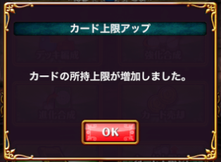20131030_03.png