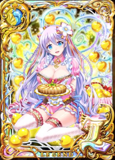 愛の林檎パイ イヴ・フォルクロール