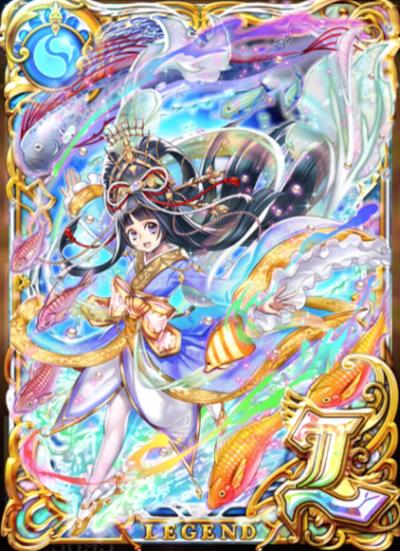 千尋の海の竜宮姫 チヒロ・ウナガミ
