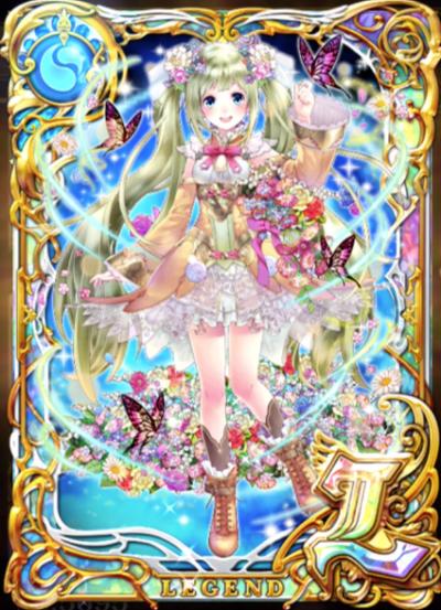麗しの園の妖精女王 フレイ・エレン