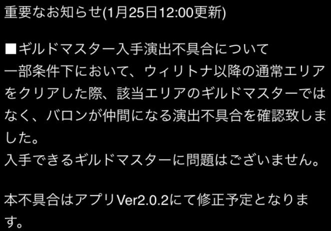 7y7Jobg_20160125130022c2c.jpg