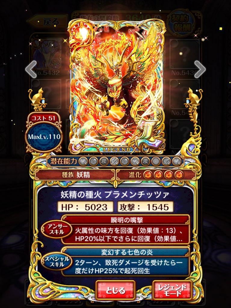 bXzq5dV_2015123011531003b.jpg