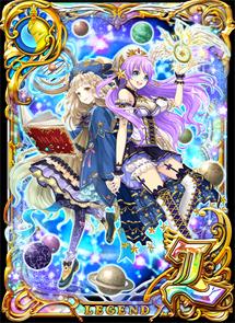 sorana-hikari-l_20160129092918771.jpg