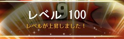 hayato100.png