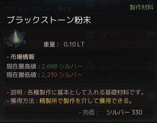 011_00.jpg