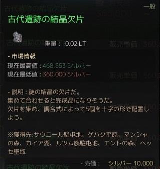 017_02.jpg