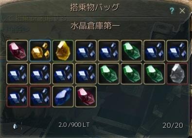 022_01.jpg