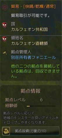 031_07.jpg