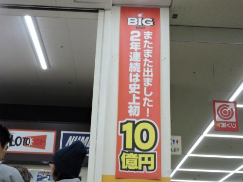DSCN0866Blog.jpg