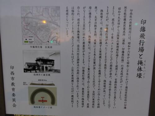 DSCN2455Blog.jpg