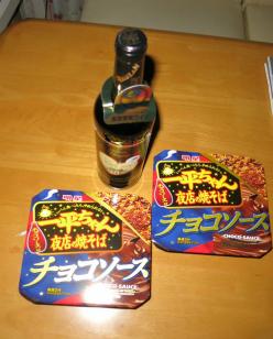 IMG_0286Blog.jpg