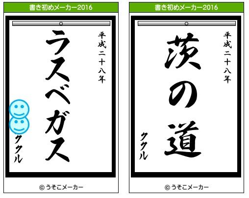 20160111-02.jpg