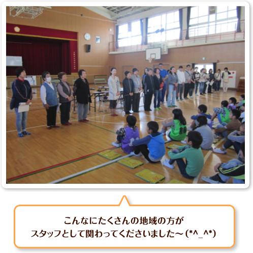 20151105_img01.jpg