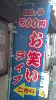 sosigaya2.jpg