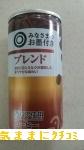 西友 みなさまのお墨付き 缶コーヒー ブレンド 画像