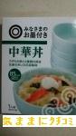 西友 みなさまのお墨付き 中華丼 インスタント食品 画像