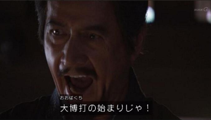 bakuchi.png
