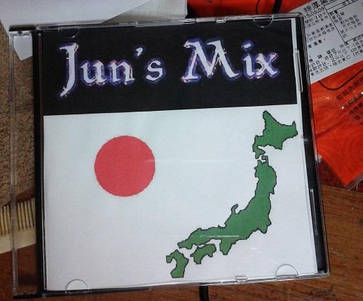 juns mix