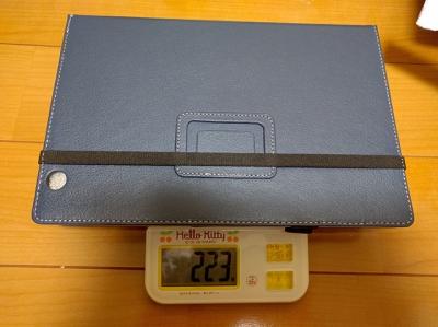 新ケースの重量