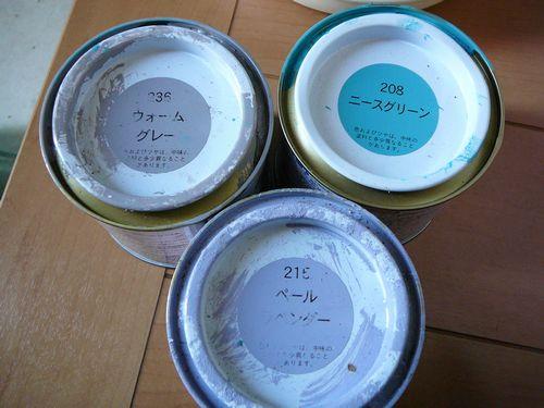 鉢リメイク ペンキ