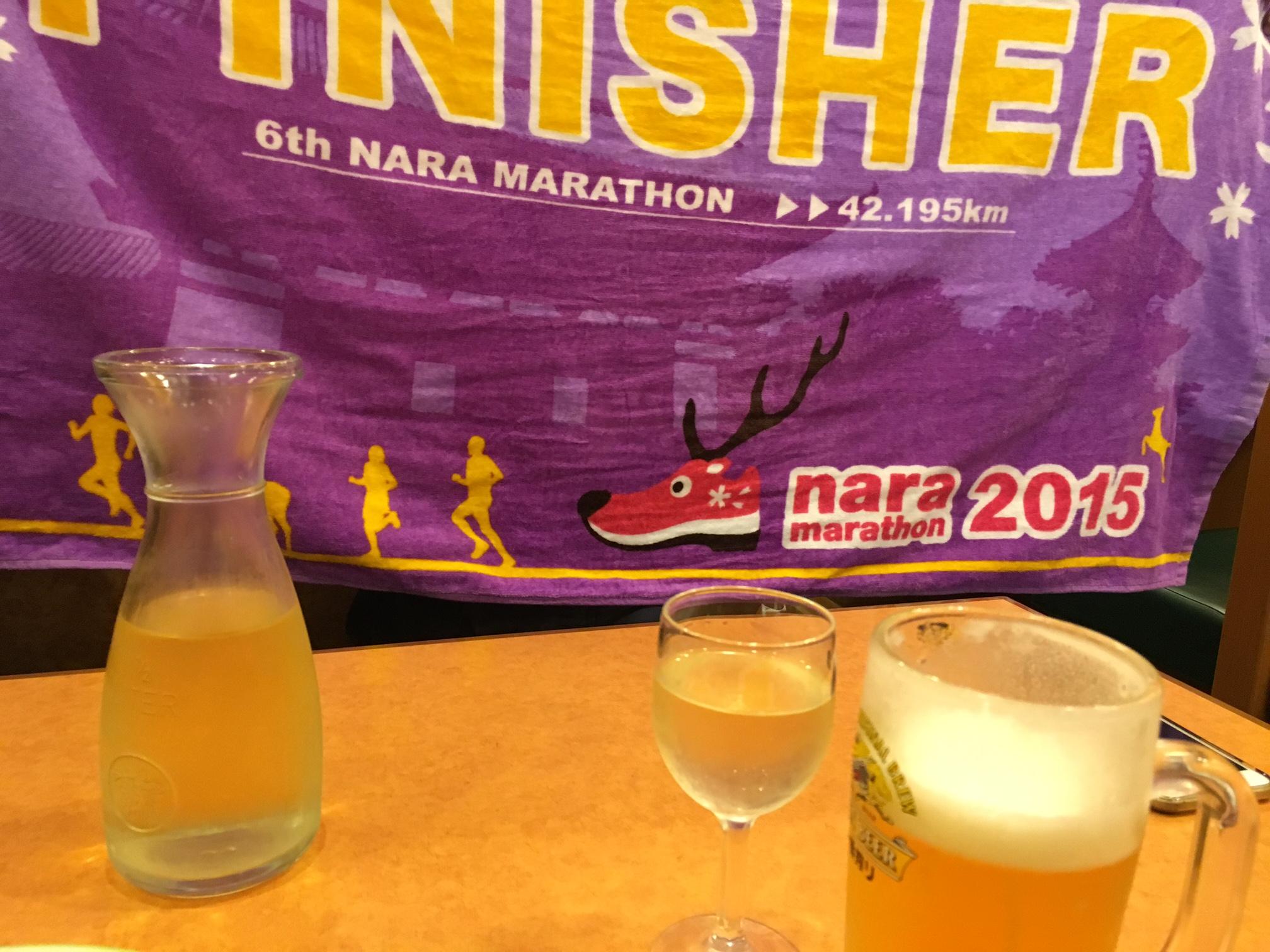 奈良マラソン2015フィニッシャータオル