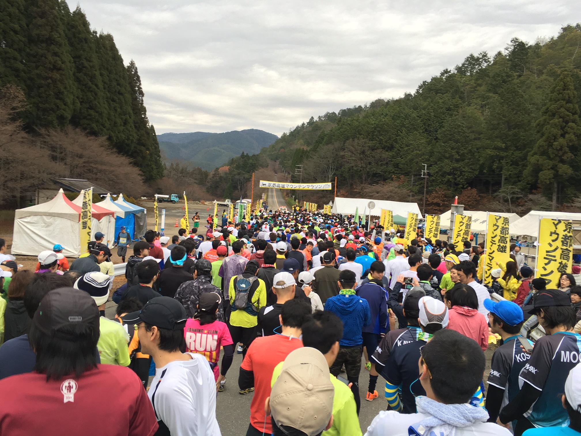 高雄マウンテンマラソン02