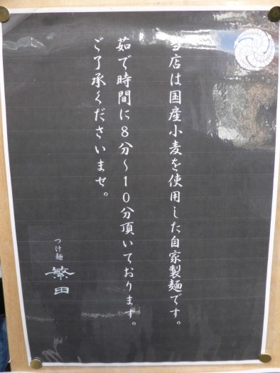 001_20151214174555a35.jpg