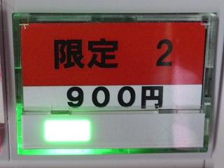 002_201512310020414b3.jpg