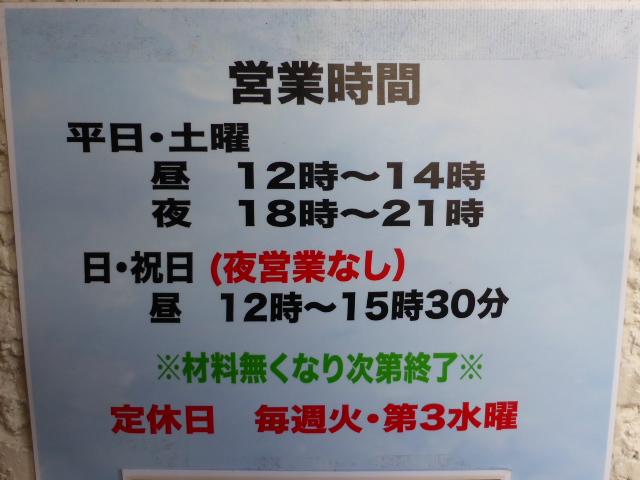 002_20160104172346c06.jpg