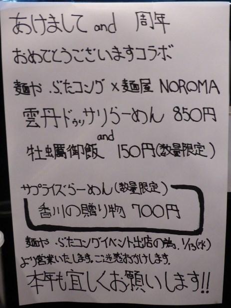 002_20160106021030a1a.jpg