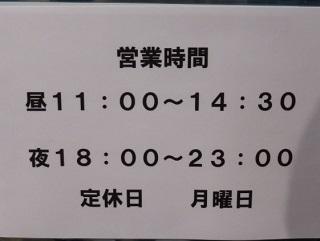 002_20160116235237cef.jpg