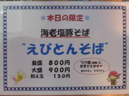004_20160124000100d18.jpg