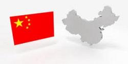 2月会報中国1