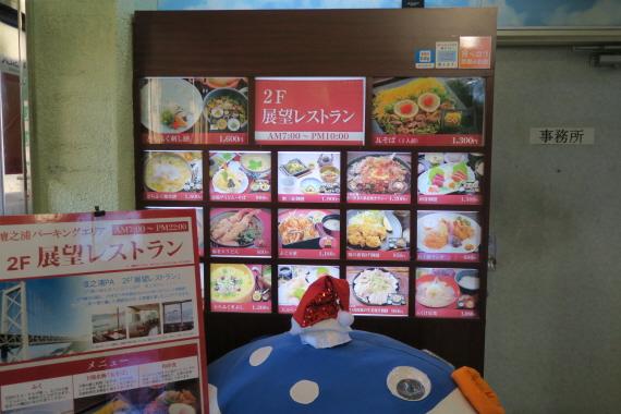 レストラン売店2