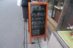友永パン屋5