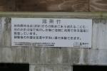 黒田や19