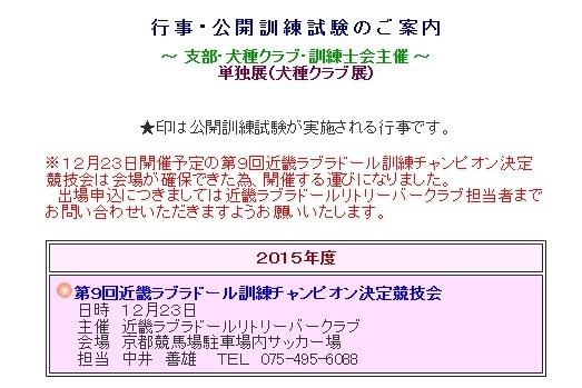 20151223 (4)