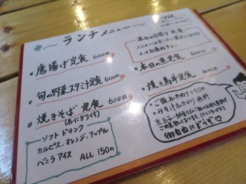 ずんどこ (3)_R