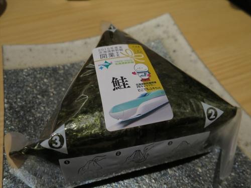 そばる② (3)_R
