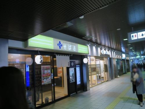 そばる② (9)_R
