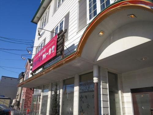 ブルックスカレー食堂② (1)_R
