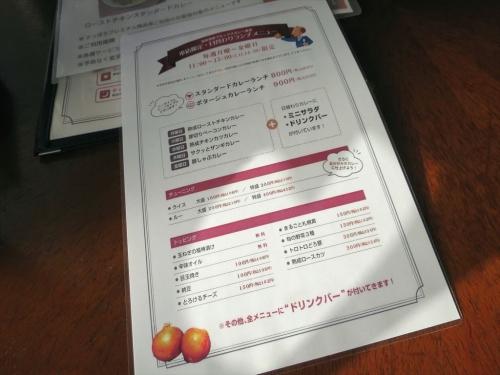 ブルックスカレー食堂② (3)_R