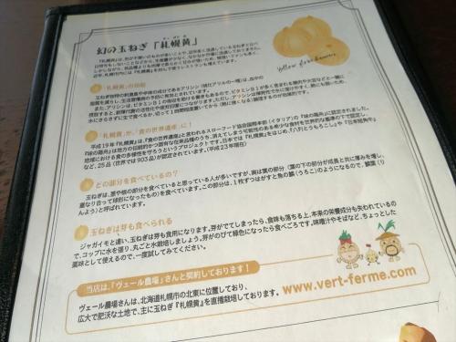 ブルックスカレー食堂② (5)_R