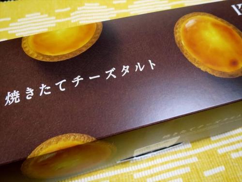 焼きたてチーズタルト (1)_R