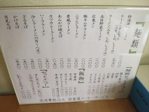 結寿季⑤ (3)_R