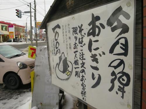 蔵寿⑦ (1)_R