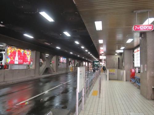 旅2016冬 (1)_R