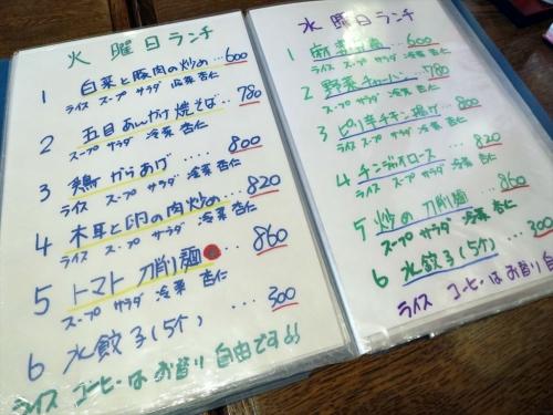 運城飯店⑨ (3)_R