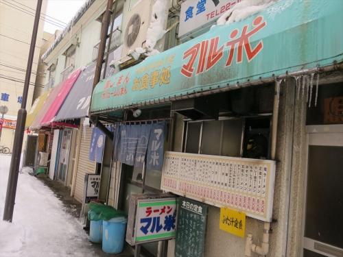 マル米食堂② (2)_R
